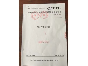 Q/TTL