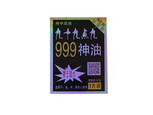 九十九点九合乐彩票下载男士专用湿巾(加强型/男湿巾)/一件100中包,一中包50片