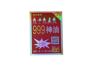 九十九点九合乐彩票下载牌女士专用湿巾(加强型/女湿巾)/一件100中包,一中包50片