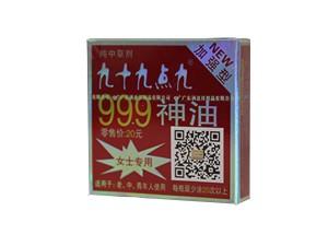 九十九点九合乐彩票下载中草喷雾剂(加强型/女小)/一件36中包,一中包48小盒