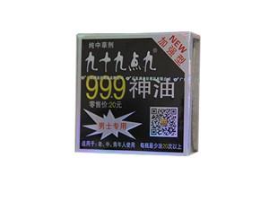 九十九点九千赢国际下载中草喷雾剂(加强型/男小)/一件36中包,一中包48小盒